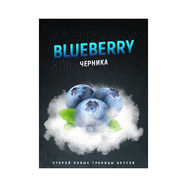 Табак 4:20 Dark Line Blueberry (Черника) 100 гр