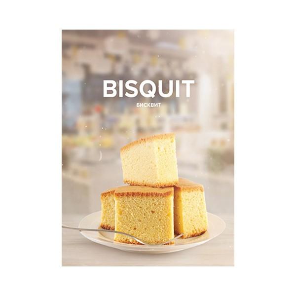 Табак 4:20 Tea Line Bisquit (Бисквит) 125 гр
