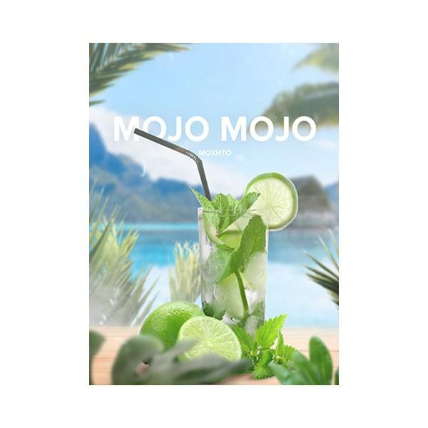 Табак 4:20 Tea Line Mojo Mojo (Моджо Моджо) 125 гр