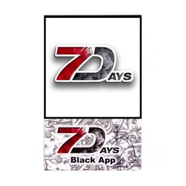 Табак 7 Days Blizzard App Juice (Ледяной яблочный сок) 50 гр