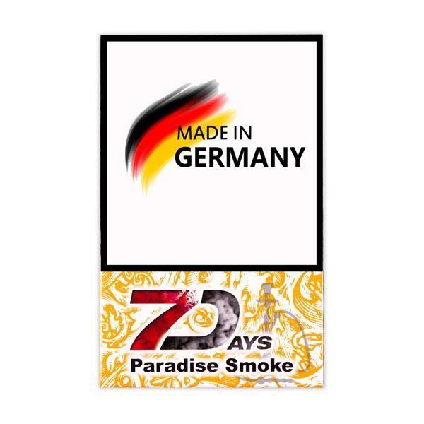 Табак 7 Days Paradise Smoke (Манго маракуя) 50 гр