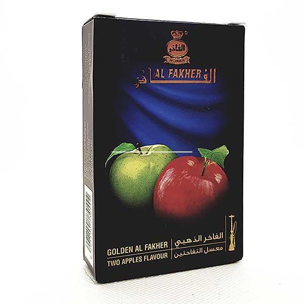 Табак Al Fakher Golden Two Apples (Двойное Яблоко) 50гр