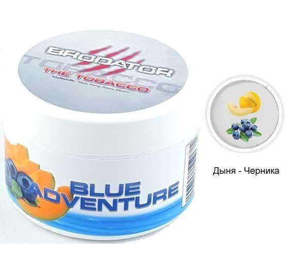 Табак Brodator Blue Adventure (Черника Дыня) 200гр  -  Aladin.kiev.ua купить