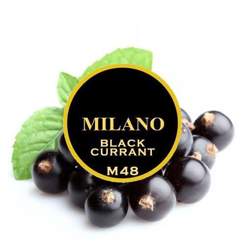 Табак Milano Black Currant M48 (Смородина) 100 гр