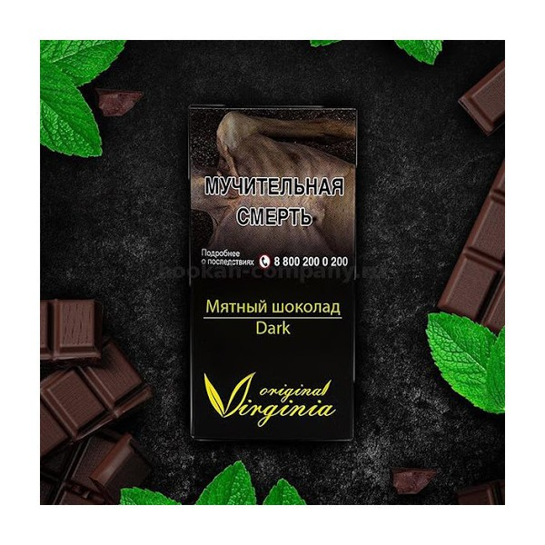 Табак Original Virginia Dark Line (Мятный Шоколад) 50 гр