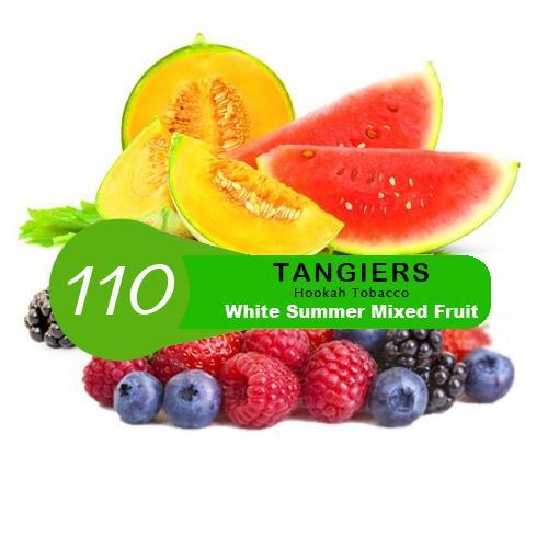 Табак Tangiers Birquq White Summer Mixed Fruit 110 (Белые Летние Фрукты) 250 гр  -  Aladin.kiev.ua купить