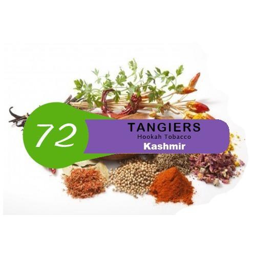 Табак Tangiers F-Line Kashmir 72 (Кашмир) 250гр