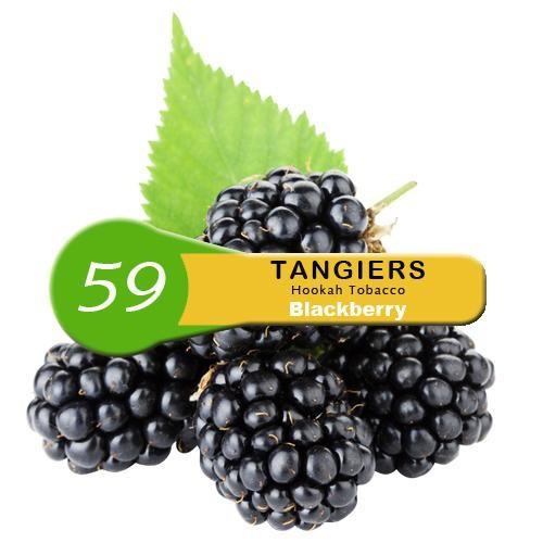 Табак Tangiers Noir Blackberry 59 (Ежевика) 250гр