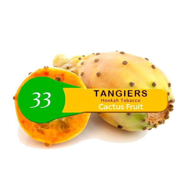 Табак Tangiers Noir Cactus Fruit 33 (Кактус Фрут) 250гр