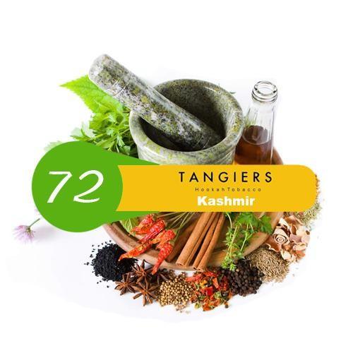Табак Tangiers Noir Kashmir 72 (Кашмир) 250гр