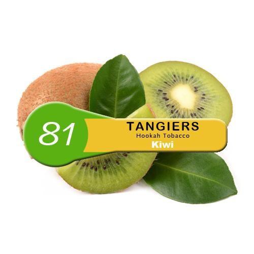 Табак Tangiers Noir Kiwi 81 (Киви) 250гр  -  Aladin.kiev.ua купить