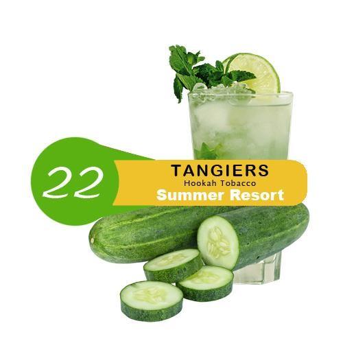 Табак Tangiers Noir Summer Resort 22 (Летний Курорт) 250гр