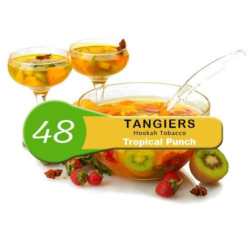 Табак Tangiers Noir Tropical Punch 48 (Тропический Пунш) 250гр  -  Aladin.kiev.ua купить